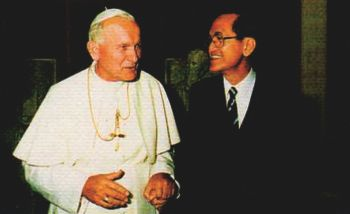 Pope John Paul II and Howard Dee
